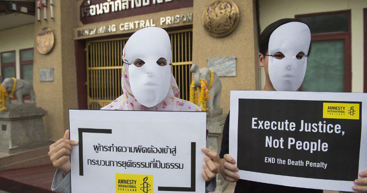 Thailand MUST abolish death penalty, say Amnesty