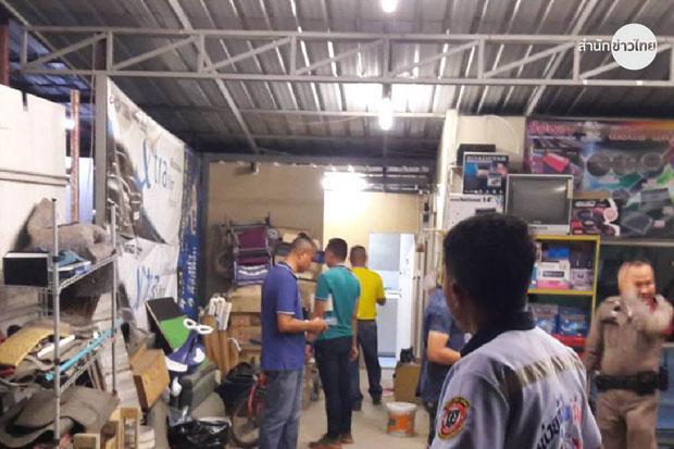 Man kills wife & children, then fails suicide attempt - BangkokJack Com
