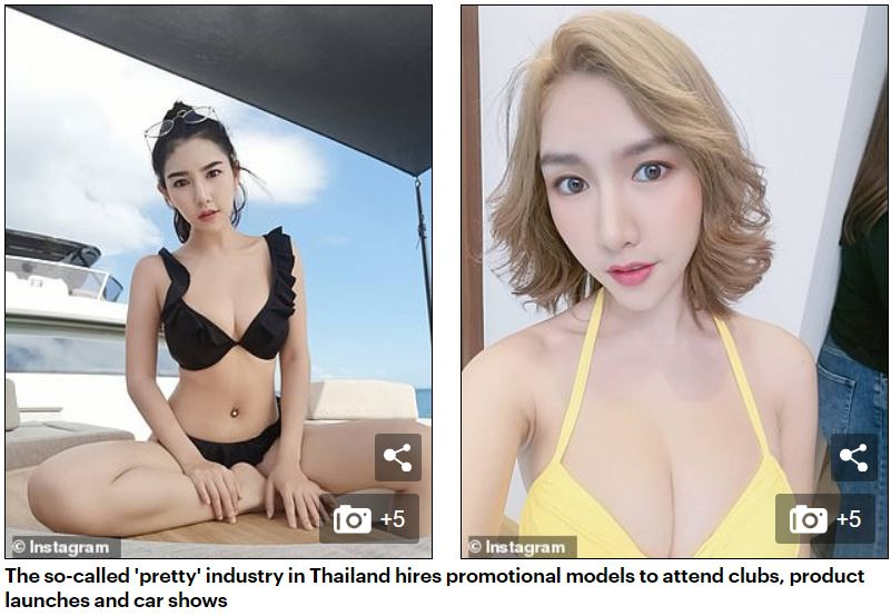 Inside Thailand's shady pretty industry