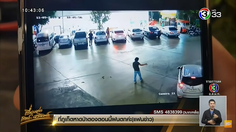 Drunk 'driver' reports car stolen to Thai police