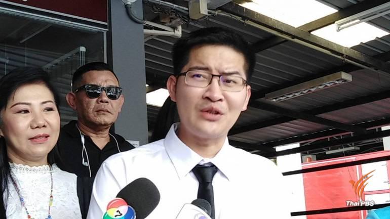Thai MP says licenced BROTHELS will reduce RAPE